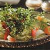 Narlı Salata