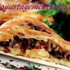 Patlıcanlı Tava Böreği Tarifi